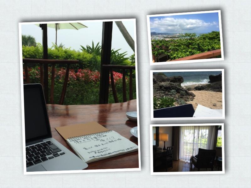 リラックスしたON。ひとりの沖縄。