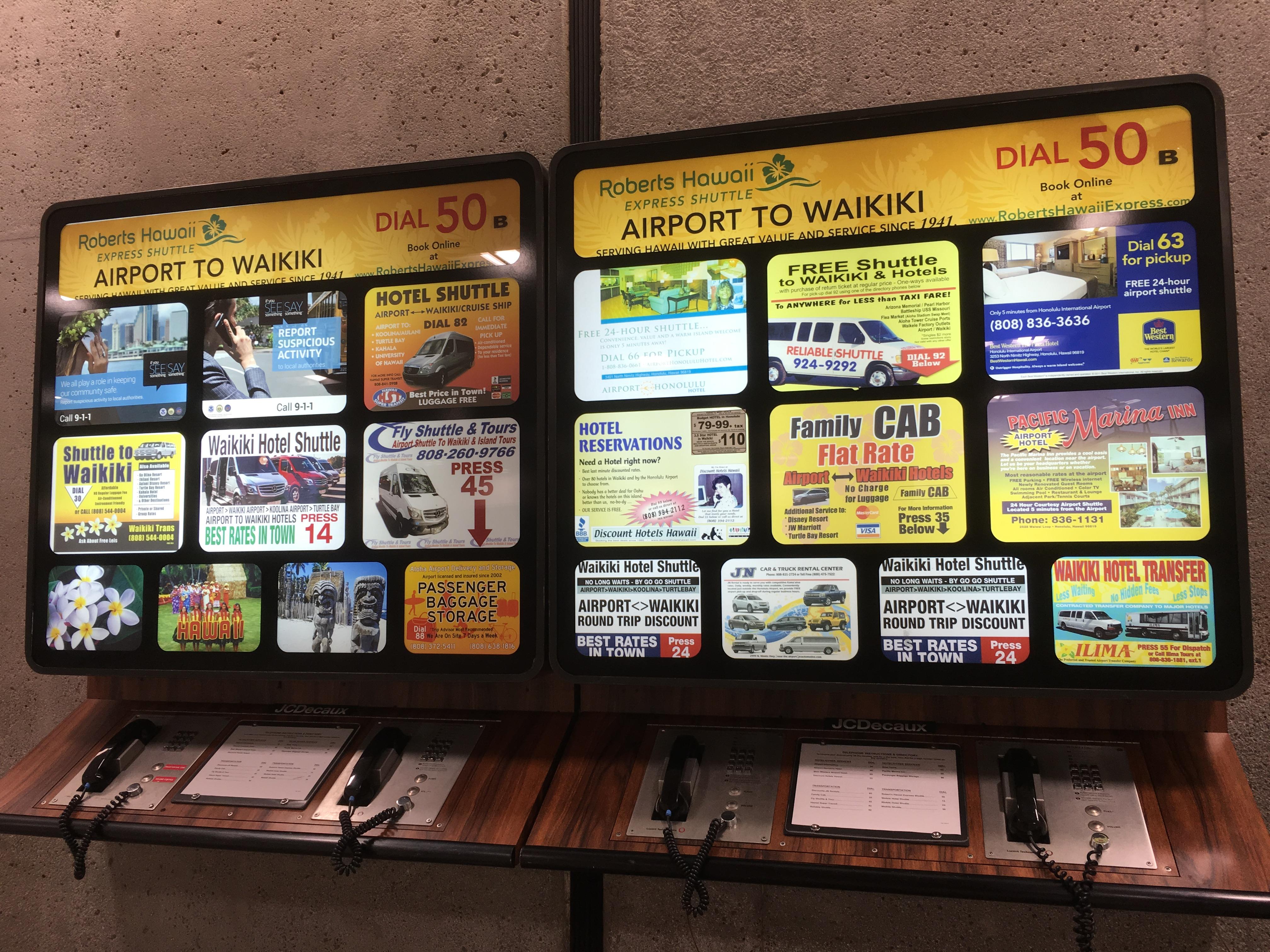 ホノルル空港の各種民間サービス(リムジンや荷物預かりサービスなど)